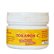 Токафен-С. Простудные заболевания, заболевания сердечно-сосудистой системы, ЖКТ.