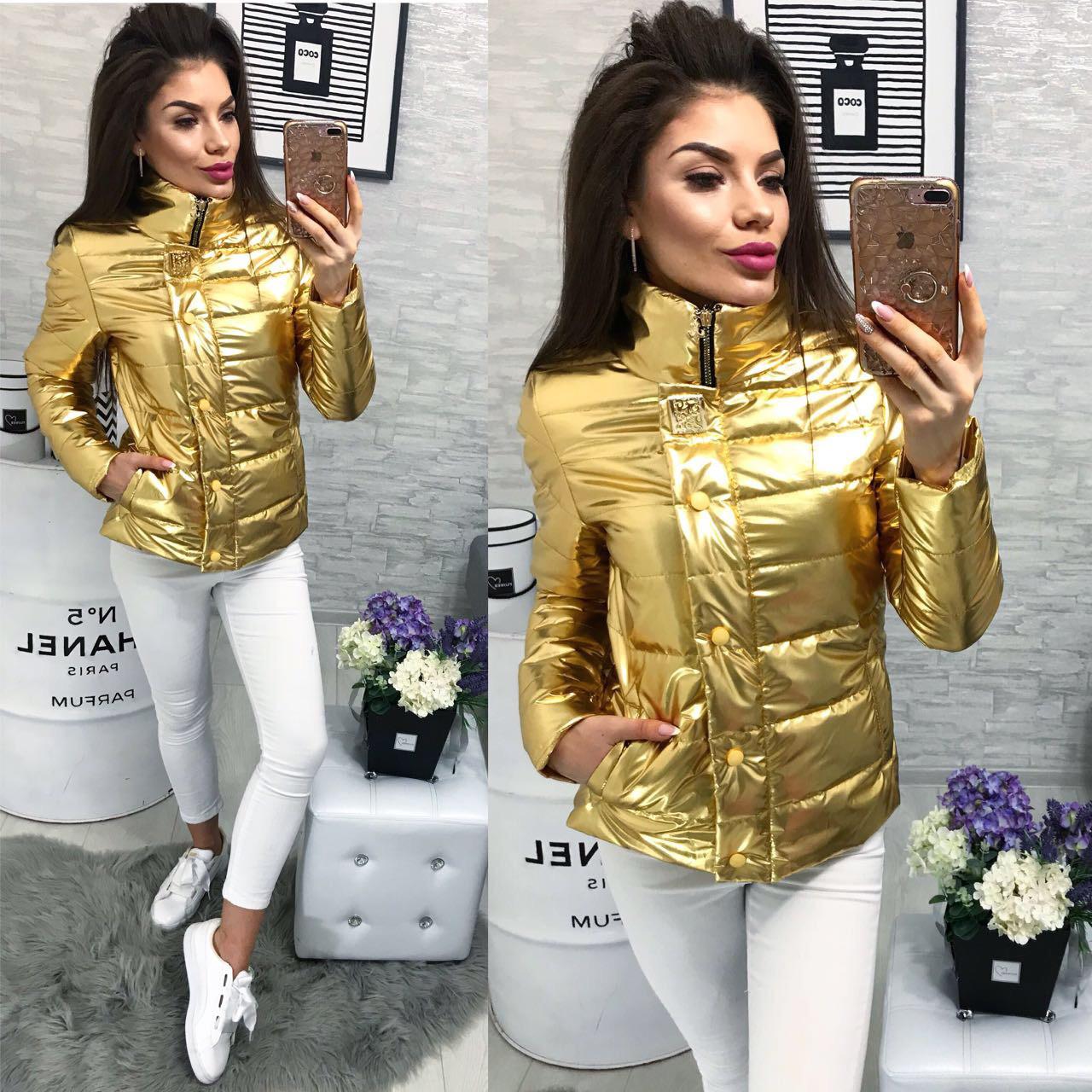 Куртка-новинка,  модель 211/2 желтое золото