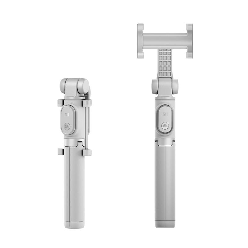 Монопод трипод Штатив Xiaomi Mi Selfie Stick Tripod XMZPG01YM Gray