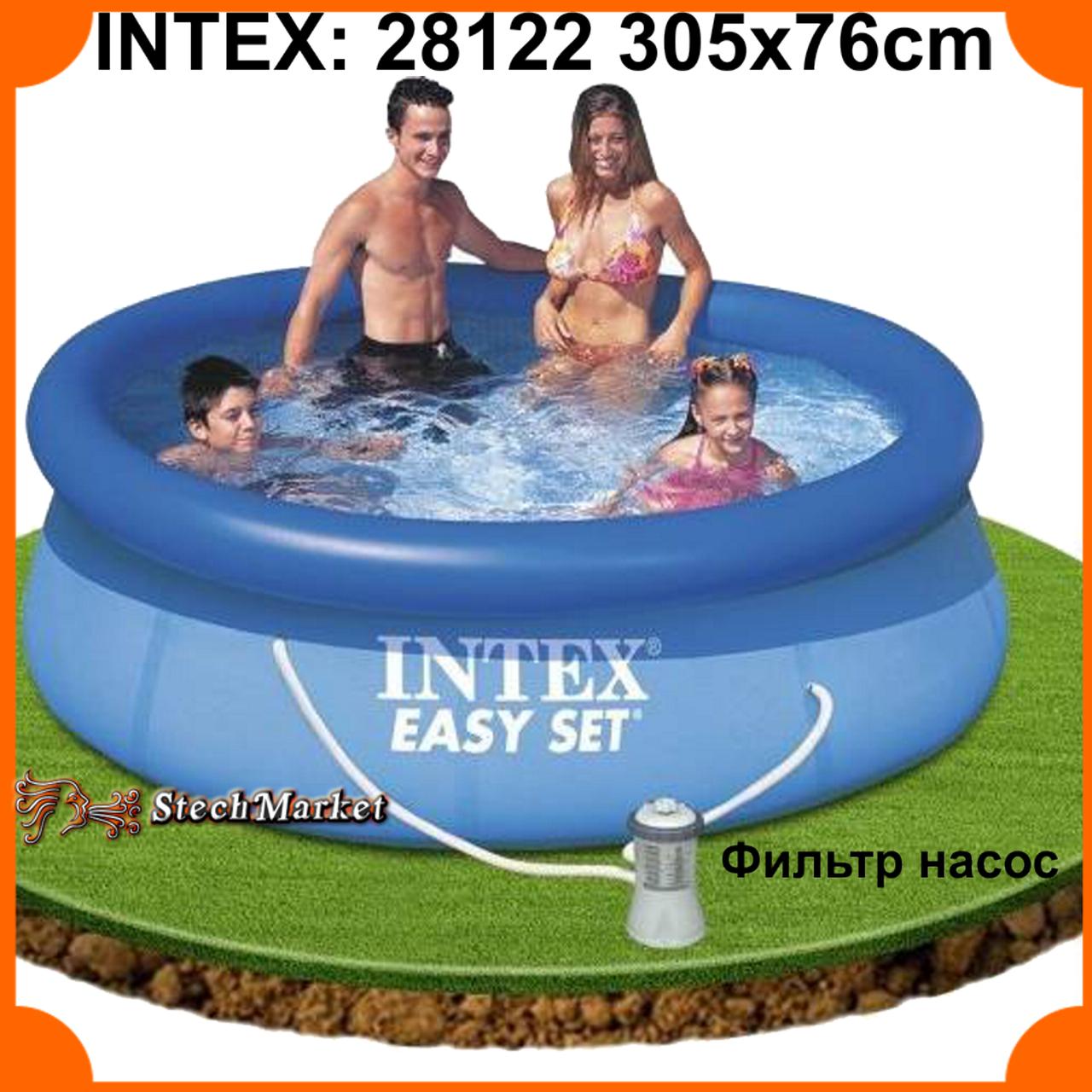 Бассейн надувной 28122+фильтр насос Intex 305x76, 3853л