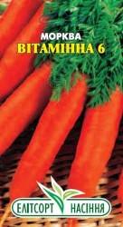 Семена моркови Витаминная 6  2 г