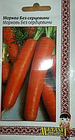 Морковь Без сердцевины - 2 г
