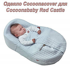 Одеяло Cocoonacover для Cocoonababy Red Castle