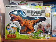 Проектор детский «Динозаврик-2»