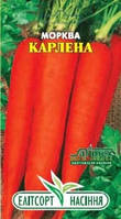 Семена моркови Карлена 2 г
