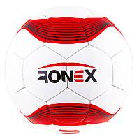 Мяч футбол Grippy Ronex-Joma1 красный RX-JM1R3