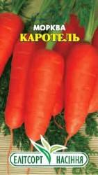 Семена моркови Каротель 2 г