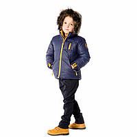 Deux par Deux Зимняя куртка для мальчика Deux par deux, арт. P520/481