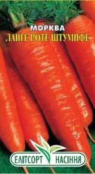 Семена моркови Ланге Роте Штумпфе 2 г