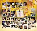 Фотоколаж на ювілей весілля і весільний, фото 5