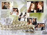 Фотоколаж на ювілей весілля і весільний, фото 4