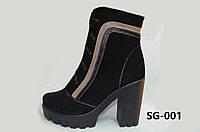 Сток!распродажа.женская кож.обувь(SG-001)