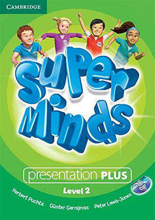 Super Minds 2 Presentation Plus DVD-ROM, фото 2