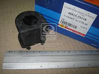 Втулка стабилизатора  TOYOTA CAMRY передняя (пр-во RBI)
