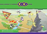 Самоклеющаяся пленка для книг учебников zibi zb.4793 размер 38x27см