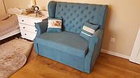 Маленький диванчик с раскладным спальным местом (Голубой)