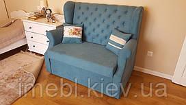 Маленький диванчик з розкладним спальним місцем (Блакитний)