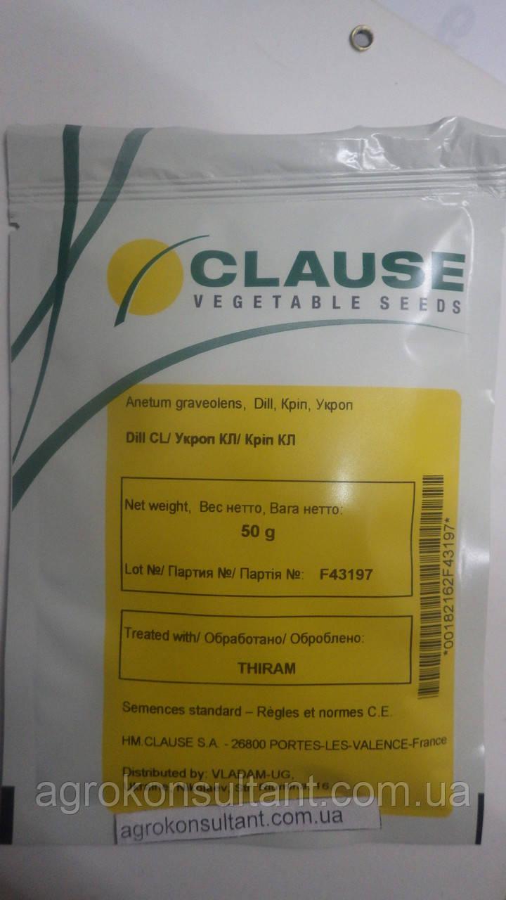 Семена укропа Дилл (Clause) 50 г — ранний сорт (35-45 дней). Очень ароматный!!!