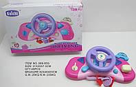 Руль 999-85G розовый