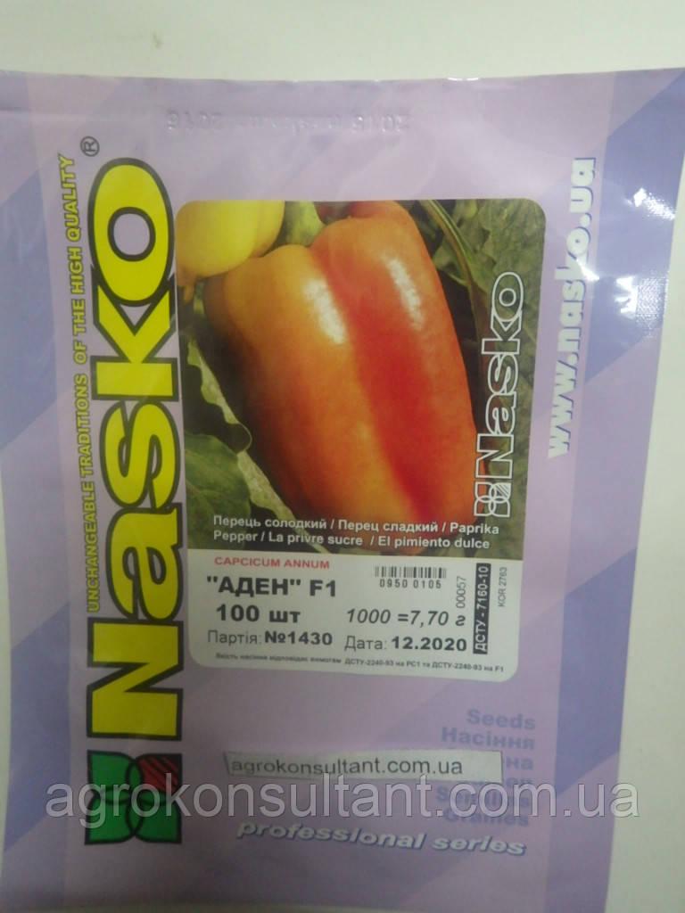 Насіння перцю солодкого Аден F1 100 насінин Nasko