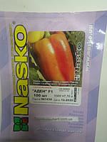 Семена перца сладкого Аден F1 100 семян Nasko