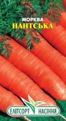 Семена моркови Нантская 2 г
