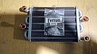 Теплообменник Ferolli Domiproject F24D,Fereasy F25D,Domina F24N,Domicondens.