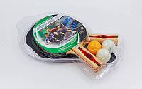 Набор для настольного тенниса 2 ракетки, 3 мяча с чехлом DONIC LEVEL 400 МТ-788476 TOP TEAM