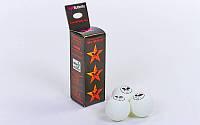 Набор мячей для настольного тенниса 3 штуки BUT MT-1855 516003-G03010302-1