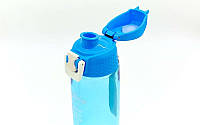 Бутылка для воды спортивная FI-6434 650мл