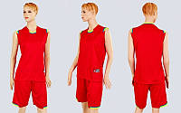 Форма баскетбольная женская Reward LD-8096W-R
