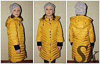 Оригинальная куртка для девочек