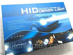 Ксенонові лампи XENON HID LIGHT H4 4-3 4300K