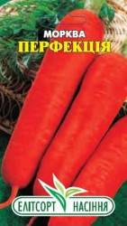 Семена моркови Перфекция 2 г