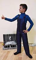 Полукомбинезон зимний 98-104-110-116 см темно синего цвета, фото 1