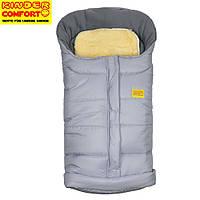 Конверт флисовый Kinder Comfort Vlies Premium Grau