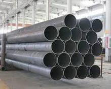 Труба водогазопровідна Ду 20х2,5мм, фото 2