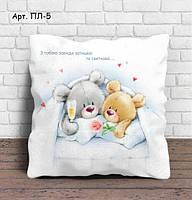 Подарочная подушка с 3-д рисунком. Подарок на день Валентина
