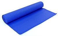 Коврик для фитнеса Yoga mat 5мм с чехлом(PVC)
