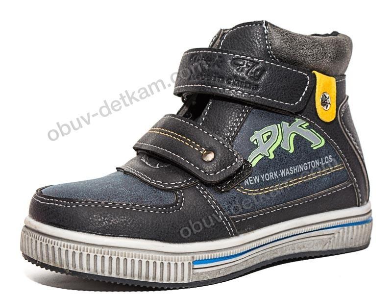 1d06cfa8903aad Демисезонные ботинки для мальчика, с 27 по 32 размер, 8 пар, ТМ Kellaifeng