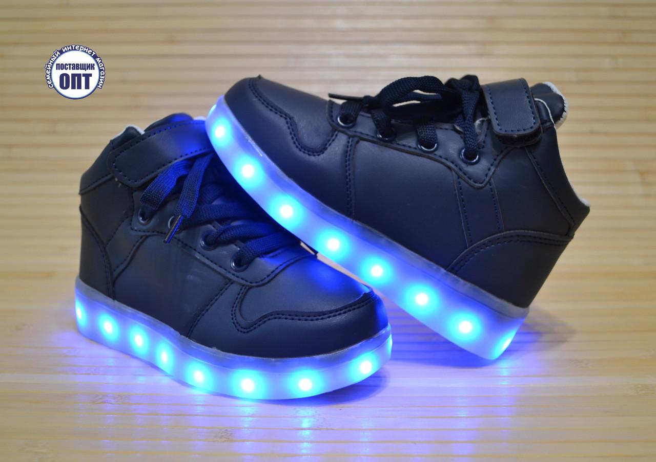 Высокие кроссовки со светящей LED подошвой зарядка USB кабелем 28 разм