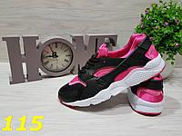 Кроссовки хуарачи розовые