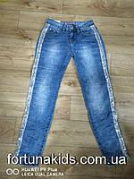 Джинсовые брюки для девочек Dreem Girl 8-16 р.р.