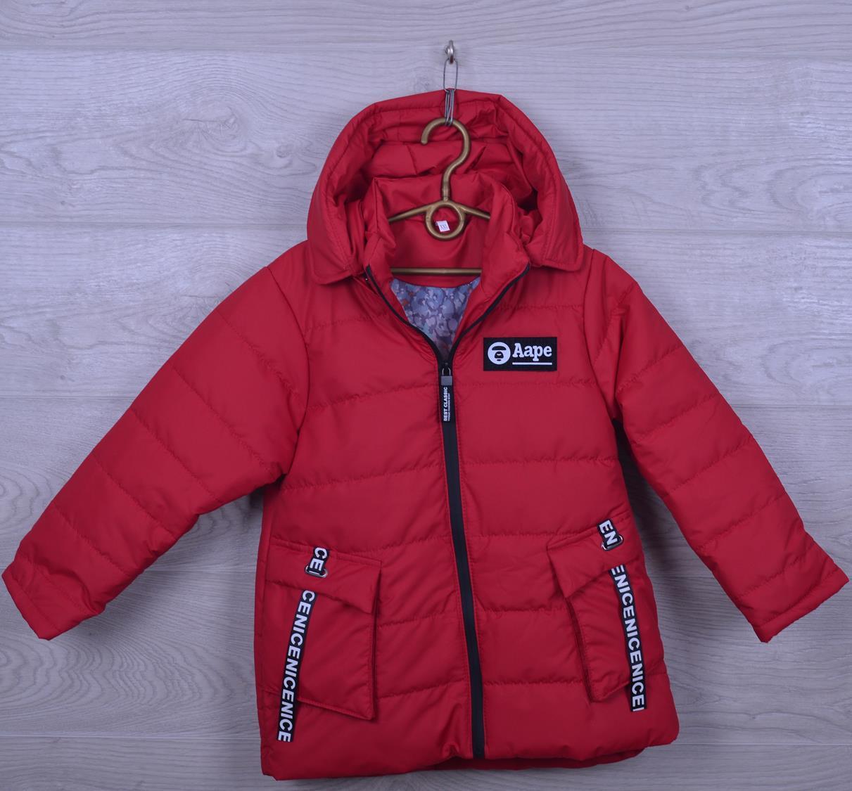 """Куртка детская демисезонная """"AaPe"""" для девочек. 5-9 лет. Красная. Оптом."""