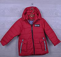 """Куртка детская демисезонная """"AaPe"""" для девочек. 5-9 лет. Красная. Оптом., фото 1"""