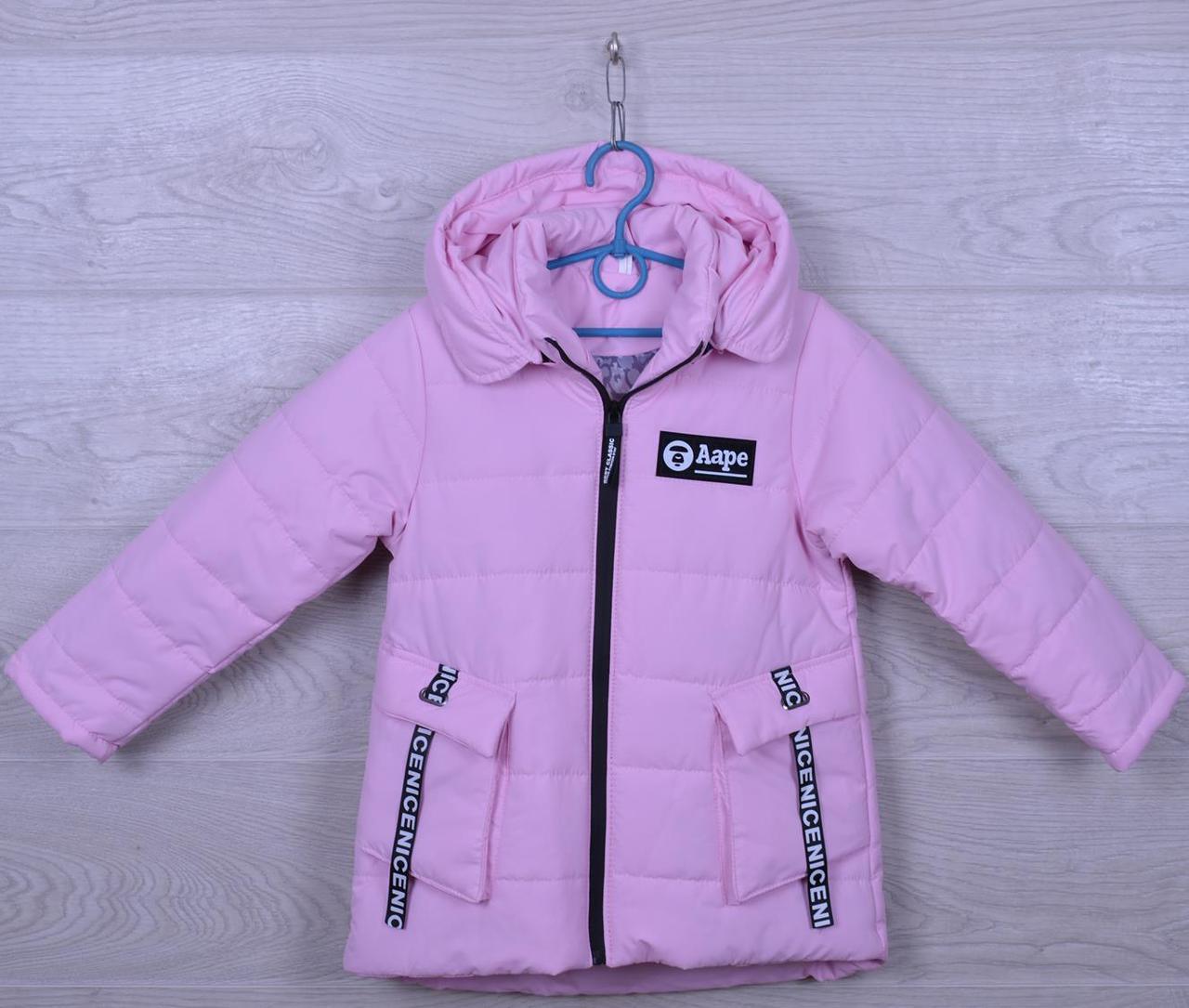 """Куртка детская демисезонная """"AaPe"""" для девочек. 5-9 лет. Фиалковая. Оптом."""