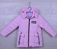 """Куртка детская демисезонная """"AaPe"""" для девочек. 5-9 лет. Фиалковая. Оптом., фото 1"""