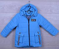 """Куртка детская демисезонная """"AaPe"""" для девочек. 5-9 лет. Ярко-голубая. Оптом., фото 1"""