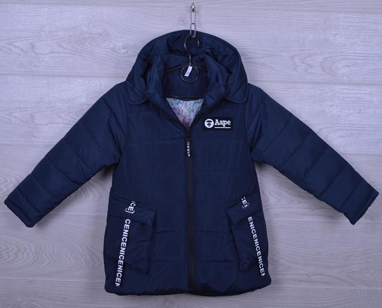 """Куртка детская демисезонная """"AaPe"""" для девочек. 5-9 лет. Темно-синяя. Оптом."""