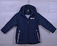"""Куртка детская демисезонная """"AaPe"""" для девочек. 5-9 лет. Темно-синяя. Оптом., фото 1"""